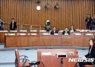 """국조특위 """"국회, 조윤선 장관 해임건의안 채택해야"""""""
