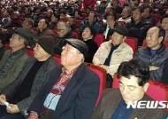 군위군 공항유치 주민설명회 '후끈'···일부 주민들 '반대시위'
