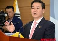"""[2017업무보고]성영훈 """"청탁금지법 예외 주장…형평성 문제 있어"""""""