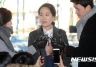 김수민 1심 무죄…국민의당 한숨 돌리나