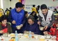떡국 대접하는 김성주 총재-윤주화 사장