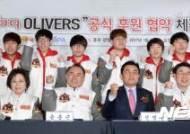 비비큐, e스포츠 팀 'bbq OLIVERS' 공식 후원