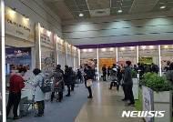 관광공사, 코엑스서 진로체험 교육프로그램 홍보