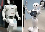 AI를 인간으로 인정?…유럽의회, '로봇 법적 지위' 표결