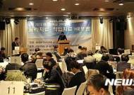 마산대학교, '물리치료·작업치료 HR포럼' 개최