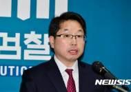 [종합]공사·납품계약 '검은 유착' 공무원·업자 등 40명 적발