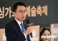안호상 국립극장장·강수진 국립발레단 단장, 연임
