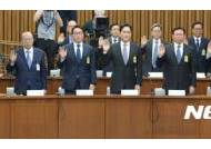 """국민 66% """"재벌 중심 경제 도움 안돼""""…양극화·정경유착 때문"""