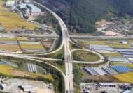 밀양~진례간 고속도로 건설계획 반영···물류·산업도시 부상