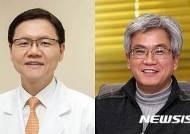 국내 연구진, 새로운 대장암 발병기전 '세계 첫 규명'…신약개발 가능성 열려