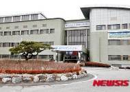 전북농기원, 파프리카 신품종 '헤스티아' 출원 종자업체와 업무제휴