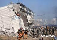국내 지진 특성 맞게 내진설계 기준 새로 만든다