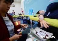 혈액 수급난 해소 단체헌혈