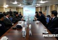 '3009함 방문' 김국일 목포지청장