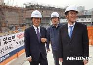 """국토부 장관 """"미분양 늘면 매입형 뉴스테이로 전환할 수도"""""""
