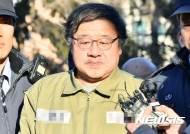 """헌재 """"안종범 업무수첩 11권 증거능력 인정""""…朴 측 이의 거부"""
