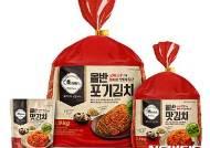 신세계푸드 '올반 김치' 내놓고 김치시장 도전장