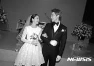 김태희♥비, 인도네시아 발리로 허니문 떠난다