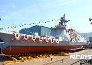 대우조선, 태국 해군 최신예 호위함 진수식