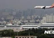 군공항만 이전, 대구공항 존치론 타당하나?