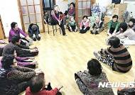 [충주소식]경로당 노인친화공간에 27억 원 투입 등