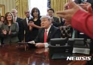 """""""규제철폐"""" 행정명령에 서명하는 트럼프"""