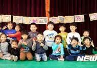 순천향대 '유아통합문화예술교육' 호응