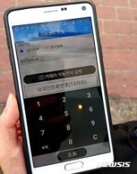 경찰, 외국인 체류 정보 현장에서 즉시 확인 가능해져…'업무 신속성↑'