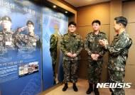 격려의 박수 받는 김정원-하재헌 중사