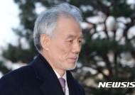 유민봉 전 국정기획수석, 헌재 출석