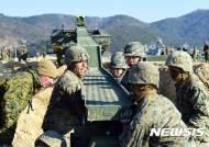 한미해병대연합공병전술훈련