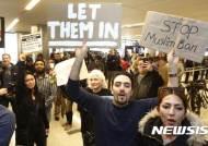 미 연방 항소심, 트럼프 정부의 반이민 명령 즉각회복 거부하고 법리 요구