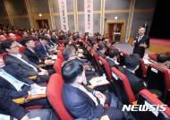 "KT 황창규 회장, ""2020년 5대 플랫폼 매출비중 20% 이상 확대"""