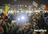 루마니아 , 대대적 반정부시위..부패정치인 사면철회 발표에도 총리퇴진 요구