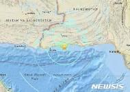 파키스탄 남부 해안서 규모 6.4 강진