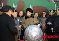 [개성공단 중단 1년③]계속된 북핵 고도화 …고농축우라늄 위협 가시화