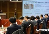 세계경제환경과 한국의 대외경제과제, 국민의당 워크숍