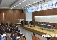 2017 경제학 공동학술대회