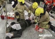 홍콩 지하철 화재 방화범 정신질환자 추정…2명 위중