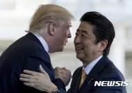 트럼프, 아베와 백악관에서 정상회담…안보· 무역확대 논의