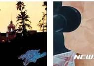 추억의 LP판, 팝아트로 소환…에비뉴엘 아트홀 '100인'展