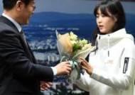 최지현 선수에 꽃다발 전하는 이재명 시장