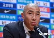 """""""차두리는 부부관계 유지하라""""…이혼 소송서 또 패소"""