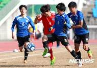 제19회 백운기 전국고교 축구대회, 개막경기