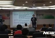 관악구, 최준영·임정진 인문학강의 수강생 모집