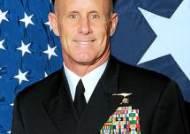하워드 해군 예비역 중장, 트럼프의 국가안보 보좌관 제안 거절