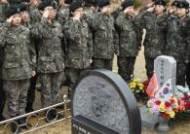 연평도포격도발 전사자 묘역 찾은 국군간호사관학교 예비생도들