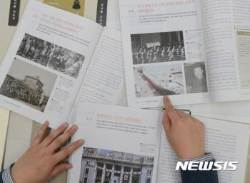 교육부, 전국 유일 국정교과서 연구학교 신청 문명고 승인할까?