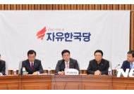 """자유한국당 """"野, 특검·헌재에 정치적 압력 거둬라"""""""