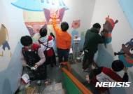 벽화그리기 하는 희망브리지 봉사단